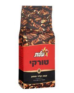 GROUND BLACK VACUUM COFFEE - 1KG