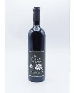 KISHOR VINEYARDS METZUDAT TEFEN RED WINE 14.5%@75CL BOT